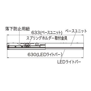 UL-06TS