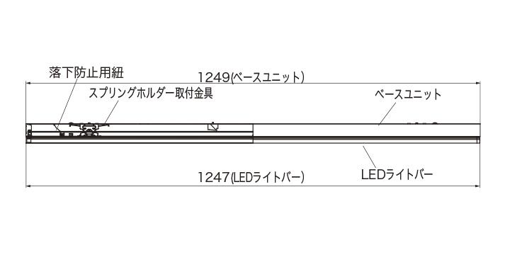UL-12TS