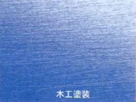 塗装トラブルと対策【研ぎ目】